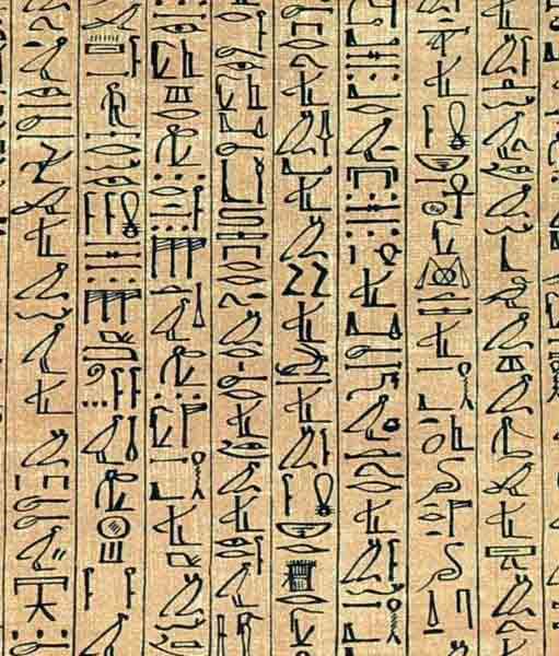 Escritura jeroglífica egipcia.